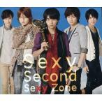 中古邦楽CD Sexy Zone / Sexy Second[DVD付初回限定盤A]