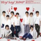 中古邦楽CD Hey! Say! JUMP / AinoArika / 愛すればもっとハッピーライフ[初回限定盤3]