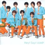 中古邦楽CD Hey! Say! JUMP / smart[DVD付初回限定盤1]