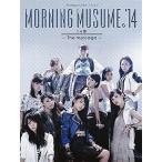 中古邦楽CD モーニング娘。'14/14章〜The message〜(A)