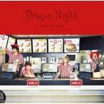 中古邦楽CD SEKAI NO OWARI / Dragon Night[初回限定盤A]