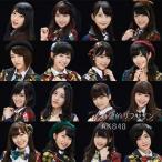 中古邦楽CD AKB48 / 希望的リフレイン[DVD付初回限定盤D]