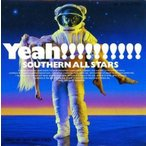 中古邦楽CD サザンオールスターズ / 海のYeah!![初回限定盤](状態:スリーブ欠品、特殊ケース状態難)