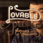 中古邦楽CD 槇原敬之 / Lovable People[通常盤]