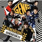 中古邦楽CD GENERATIONS from EXILE TRIBE / GENERATION EX[DVD付]
