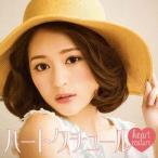 中古邦楽CD chay / ハートクチュール[通常盤]