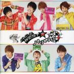 中古邦楽CD ジャニーズWEST / パリピポ[DVD付初回限定盤]
