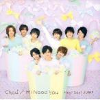 中古邦楽CD Hey! Say! JUMP / Chau# / 我 I Need You[DVD付通常盤初回プレス盤]