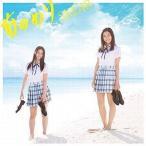 中古邦楽CD SKE48 / 前のめり[DVD付初回限定盤C]