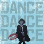 中古邦楽CD Nissy(西島隆弘) / DANCE DANCE DANCE[期間限定販売CD]