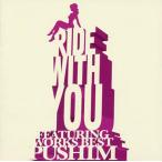 中古邦楽CD PUSHIM / Ride With You 〜Featuring Works Best〜