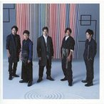 中古邦楽CD 嵐 / Japonism[よいとこ盤]