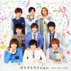中古邦楽CD Hey! Say! JUMP / キミアトラクション[DVD付初回限定盤2]