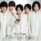 中古邦楽CD Sexy Zone / カラフル Eyes[DVD付初回限定盤C]