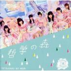 中古邦楽CD AKB48チームサプライズ / 哲学の森(Type-A)(生写真欠け)