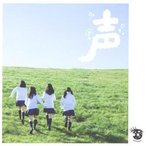 中古邦楽CD whiteeeen / 声[通常盤]
