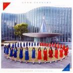 中古邦楽CD 乃木坂46 / それぞれの椅子[TYPE-D](DVD付)