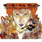 中古邦楽CD モーモールルギャバン / PIRATES of Dr. PANTY