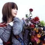 中古邦楽CD aiko / 恋をしたのは