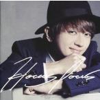 中古邦楽CD Nissy(西島隆弘) / HOCUS POCUS[CD+DVD版]