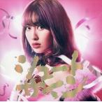 中古邦楽CD AKB48 / シュートサイン[DVD付初回限定盤A]