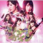 AKB48/シュートサイン(Type E) 初回限定盤
