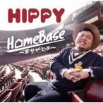 中古邦楽CD HIPPY / HomeBase 〜ありがとう〜[DVD付]