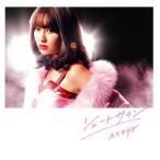 中古邦楽CD AKB48 / シュートサイン[DVD付通常盤A](生写真欠け)