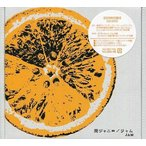 中古邦楽CD 関ジャニ∞ / ジャム[DVD付初回限定盤B]