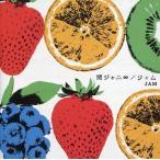 中古邦楽CD 関ジャニ∞ / ジャム[通常盤]