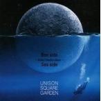 中古邦楽CD UNISON SQUARE GARDEN / Bee side Sea side-B-side Collection Album-[通