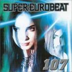 中古洋楽CD スーパーユーロビート VOL.107