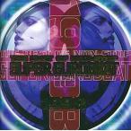 中古洋楽CD ザ・ベスト・オブ・ノンストップ・スーパー・ユーロビート 1998(限定盤)