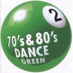 中古洋楽CD オムニバス / 70's&80's DANCE2<グリーン>