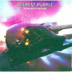 中古洋楽CD ディープ・パープル / ディーペスト・パープル(限定盤)