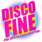 中古洋楽CD ディスコ ファイン-PWL HITS and Super Euro Trax-