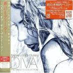 中古洋楽CD サラ・ブライトマン / 輝けるディーヴァ 〜ベスト・オブ・サラ・ブライトマン〜
