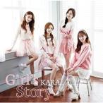 中古洋楽CD KARA / Girl's Story[DVD付初回限定盤B]