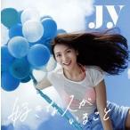中古洋楽CD JY / 好きな人がいること[DVD付初回限定盤]