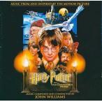 中古映画音楽(洋画) 「ハリー・ポッターと賢者の石」オリジナル・サウンドトラック/ジョン・ウィリアムズ