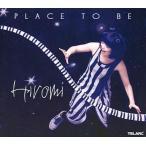 中古ジャズCD 上原ひろみ / プレイス・トゥ・ビー[DVD付初回限定盤]