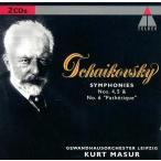 中古クラシックCD クルト・マズア(指揮) ライプツィヒ・ゲヴァントハウス管弦楽団 / チャイコフスキー:交響曲