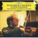中古クラシックCD ギドン・クレーメル(ヴァイオリン) ヨーロッパ室内管弦楽団 / シューベルト:ヴァイオリンと管弦楽