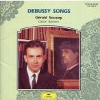 中古クラシックCD ジェラール・スゼー(バリトン) ダルトン・ボールドウィン(ピアノ) / 美しい夕暮れ スゼー、ドビュッ