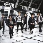 中古邦楽インディーズCD V6 / バリバリBUDDY! [DVD付初回限定盤 / ジャケットB]
