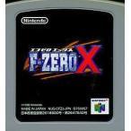 中古ニンテンドウ64ソフト F-ZEROX エフゼロエックス (箱説なし)