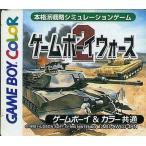 中古GBソフト ゲームボーイウォーズ2 (箱説なし)