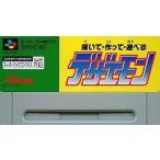 中古スーパーファミコンソフト デザエモン (ETC) (箱説なし)