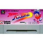 中古スーパーファミコンソフト アメリカンバトルドーム (箱説なし)