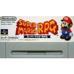 中古スーパーファミコンソフト スーパーマリオRPG (箱説なし)